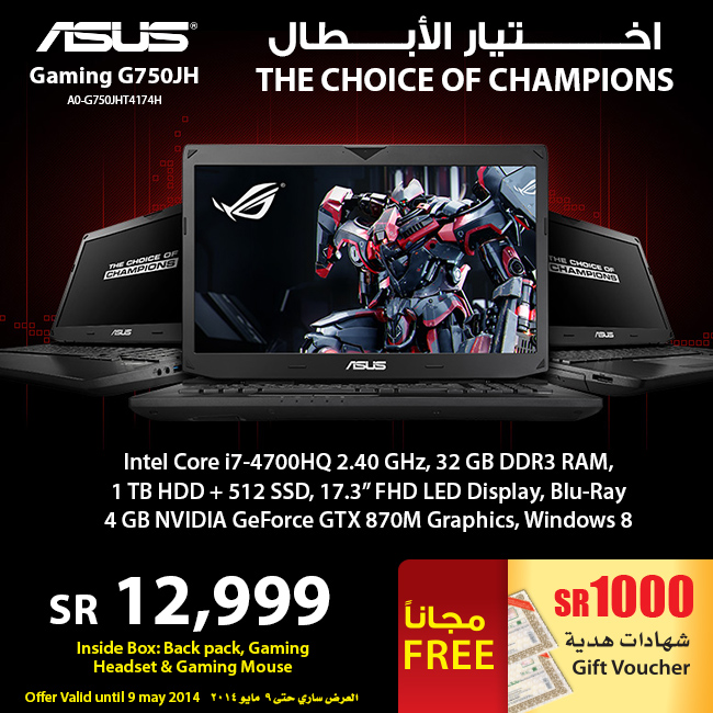 asus_g750jh_gaming_laptop_price_in_saudi_arabia