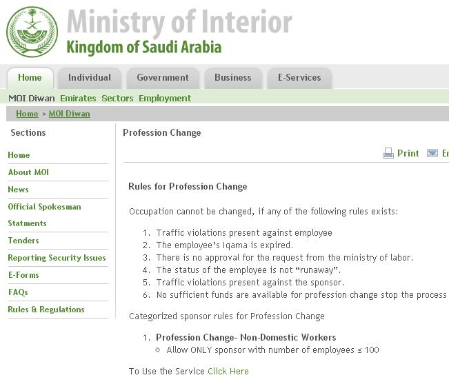 rules ksa How to Change Profession in Saudi Arabia [moi.com.sa