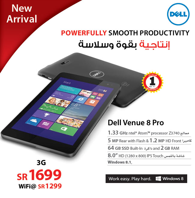 dell_venue_8_pro_price_in_saudi_arabia