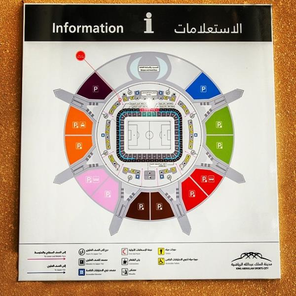 King Abdullah Sports City information