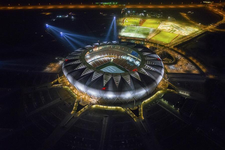 King Abdullah Sports City night photography