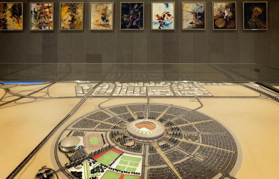 King Abdullah Sports City Photos