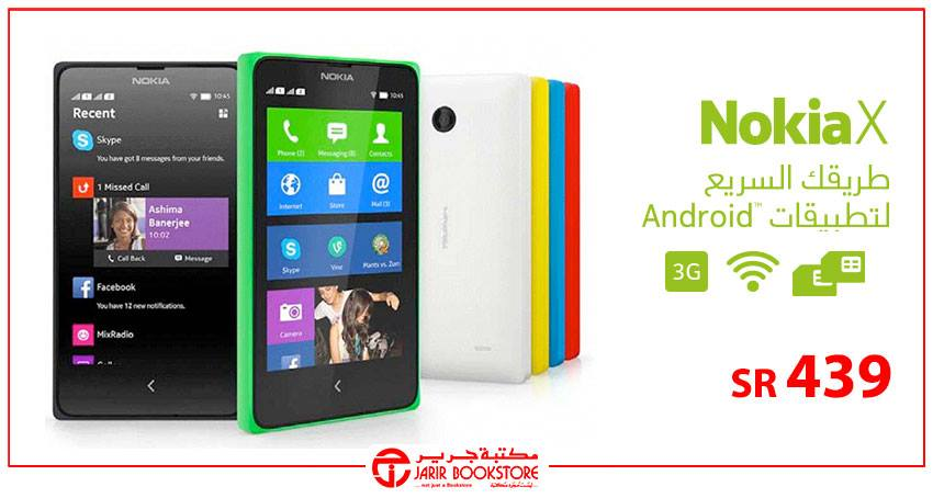 price in saudi arabia Nokia X Android Phone Price in Saudi Arabia