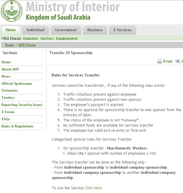 rules How to Transfer of Sponsorship in Saudi Arabia [moi.gov.sa