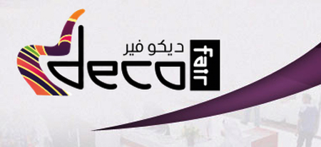 decofair_2014_jeddah
