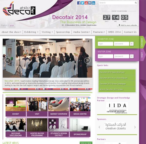 decofair_website_2014_jeddah