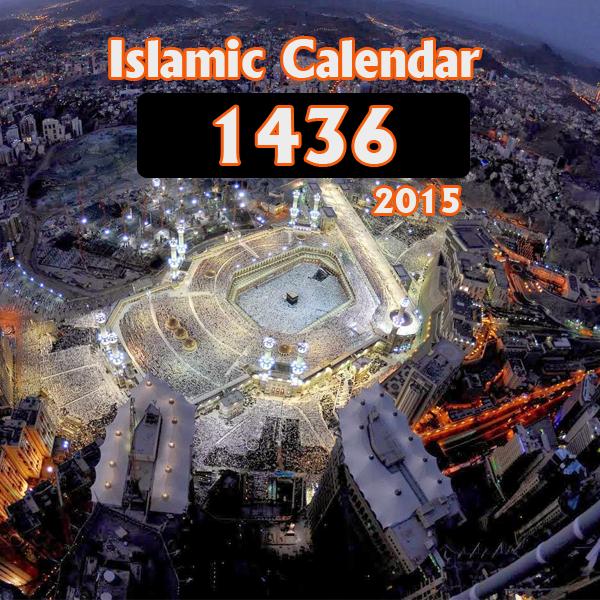 Islamic Calendar 1436 / 2015