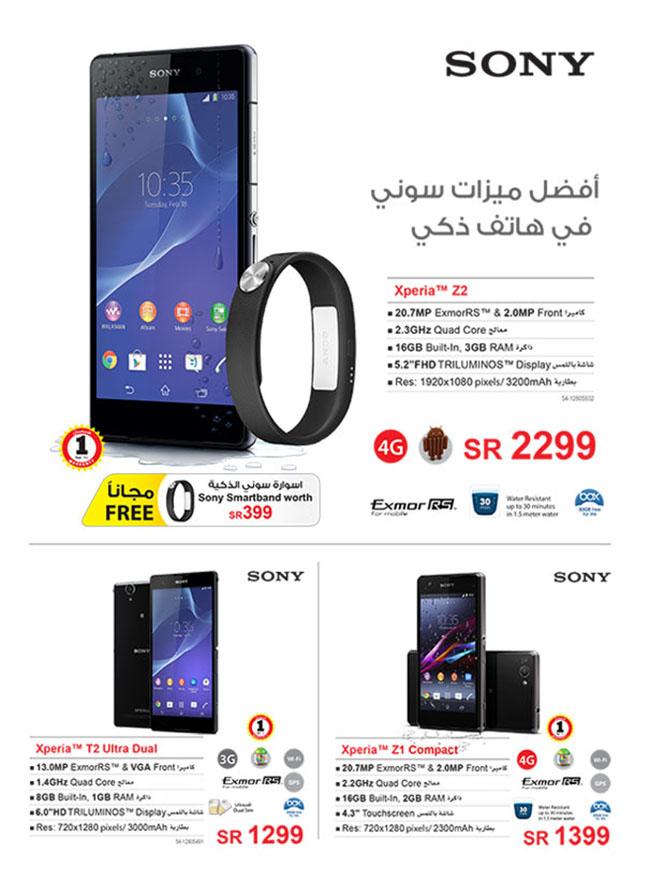 its journey sony xperia z2 price in saudi arabia touch
