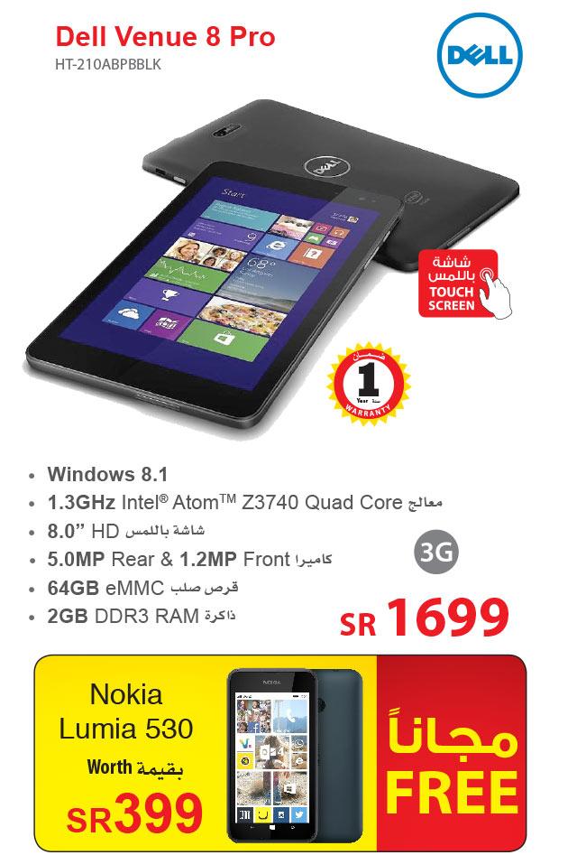 Dell Venue 8 Pro Offer at Jarir - Jeddah Point