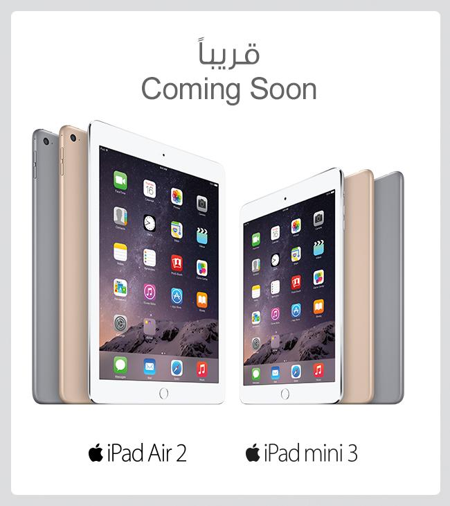 iPad Air 2 & iPad Mini 3 Price in Saudi Arabia