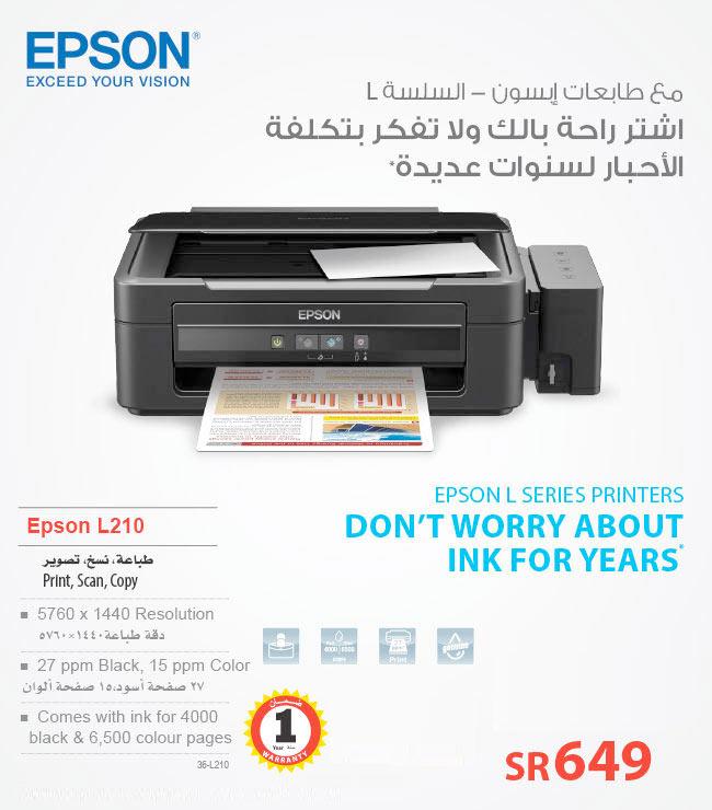 Как сделать чистку принтера epson l210