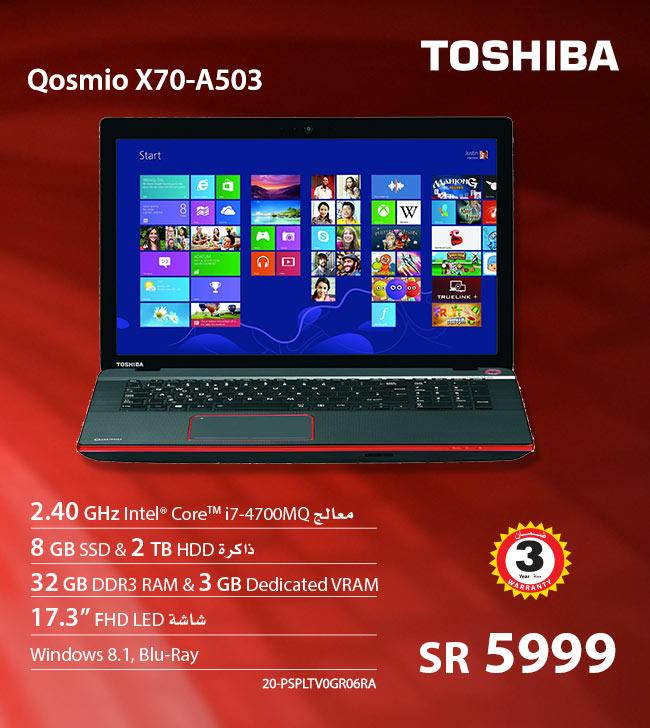 Qosmio X70 Toshiba Laptop Price in Saudi Arabia