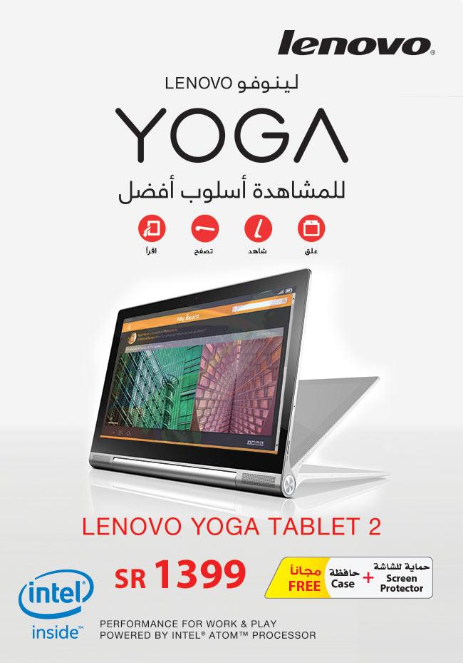 Lenovo Yoga Tablet 2 Price in Saudi Arabia