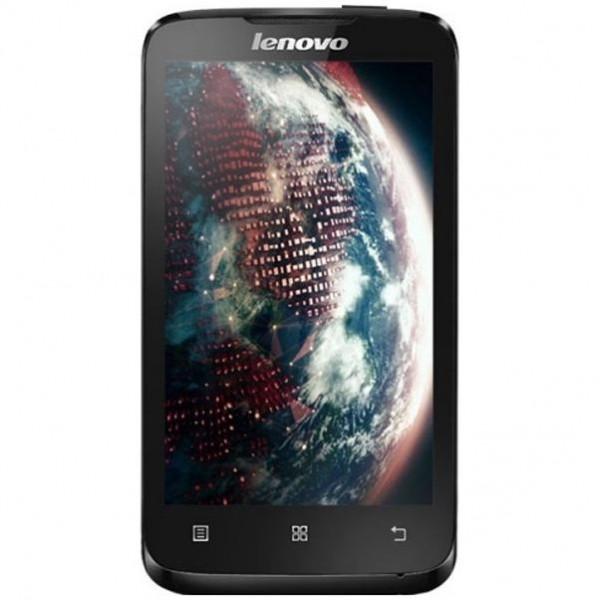 Lenovo a369i mobile price