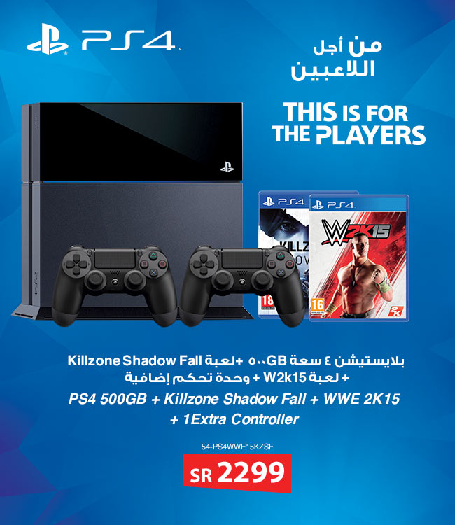 2015 PS4 Bundle offer and Price at Jarir Bookstore