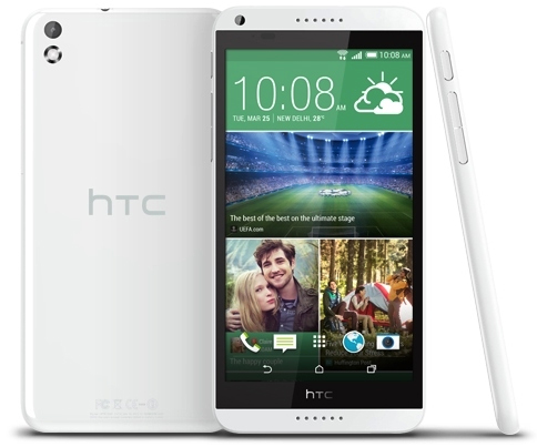 HTC Desire 820 Mobile Price in Saudi Arabia 2015