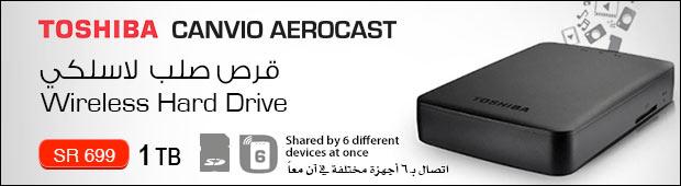 toshiba wireless hard drive price in saudi arabia