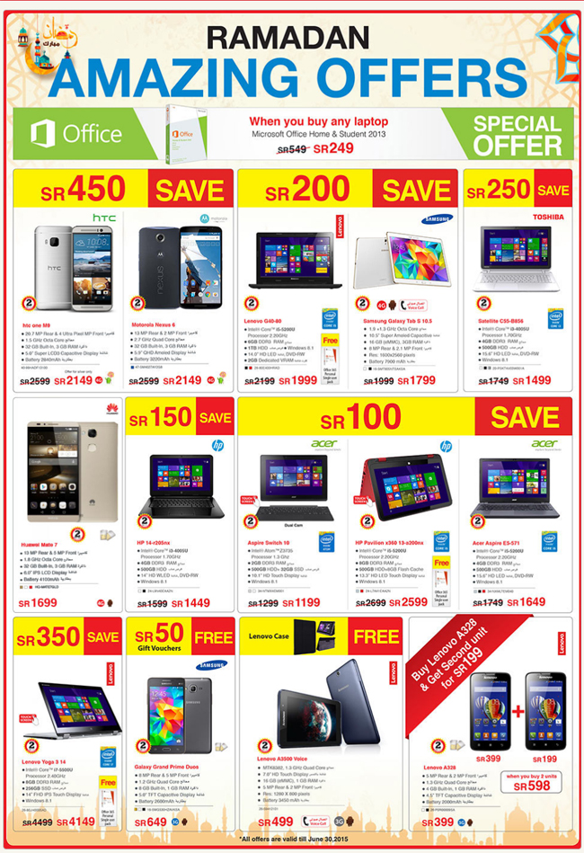 Best Ramadan 2015 Offers at Jarir Bookstore