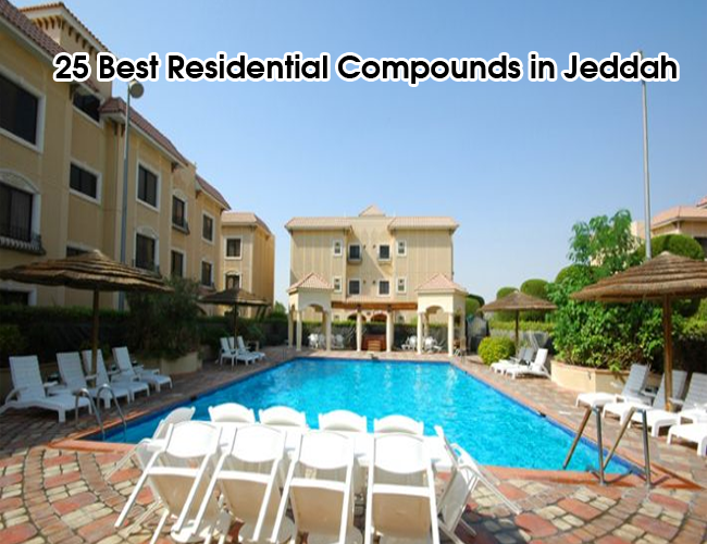 Best Residential Compounds in Jeddah